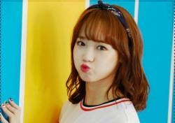 [생일톡투유]위키미키 최유정, 생일 추천곡 '볼빨간사춘기-나의 사춘기에게' 택한 이유는?