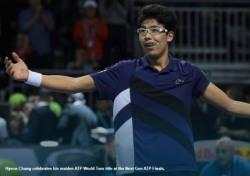 [테니스] 정현, ATP 넥스트젠파이널 우승...이형택 이후 14년만