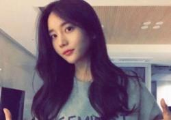"""[네티즌의 눈] 한서희 향한 반응? """"페미니스트라며 또 차별 조장"""" 비판 쇄도"""