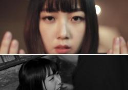 고나영, 신곡 '서툴러' 오늘(14일) 발표