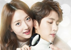 정흠밴드, 드라마'미워도사랑해' OST곡 '오로라' 공개