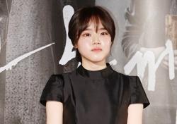 김향기, 연기 위해 태어난 아이? 송윤아 극찬 이유 보니..
