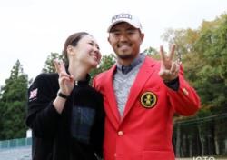 일본 골프투어에 상금왕 부부 탄생할 듯