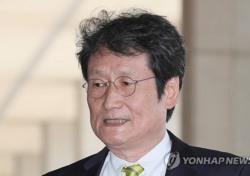 문성근 합성사진 국정원 직원, 선처 호소한 진짜 '이유'