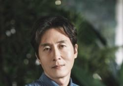 김주혁 블랙박스 발견, 여론이 의심하는 그것은..