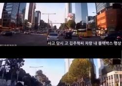 김주혁 블랙박스 위태로웠던 그 순간, 좁혀진 '두 가지' 가능성