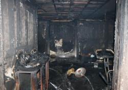 분당 화재 '겨울의 화마' 치명적인 이유