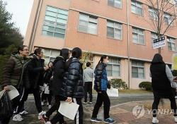 경기도 교육청, 포항 지진으로 취한 조치보니…