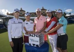 세계 여자 골프 CME그룹챔피언십에서 판가름