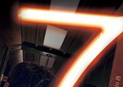 [씨네;리뷰] '7호실', 웃픈 현실이 주는 웃음 속 깊은 파동