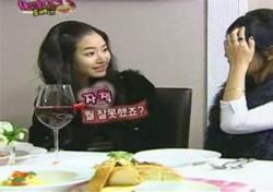 수요미식회 순댓국 황승언, 이미 데뷔 전부터 넘사벽이었던 미모?