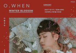 오왠, 12월 17일 단독 콘서트 '윈터 블로섬' 개최