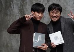 '기억의 밤'X에픽하이, 콜라보 뮤비 티저 공개…'스토리텔러들이 뭉쳤다'