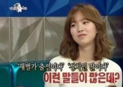 """진세연, 데뷔 때부터 주연만...스폰서 의혹? """"전혀 없다"""" 해명"""