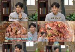 """수요미식회 순댓국, 김동완 """"헤어지면 먹는다"""" 어록 줄줄이"""