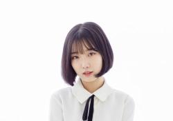 신인 가수 지수, 21일 두번째 싱글 '리틀보이' 앞두고 MV 티저 공개…정휘 지원 사격