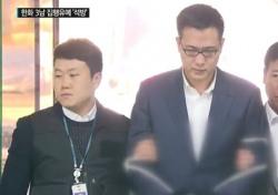 김동선, 얼마나 대단한 금수저길래…변호사가 폭행에 신고도 안했다?