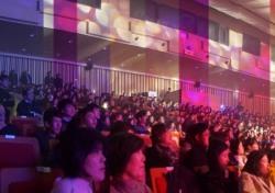 임창정, 마마무 등 출연, 한국음악저작권협회 제7회 '음:정 콘서트' 성황리에 마무리