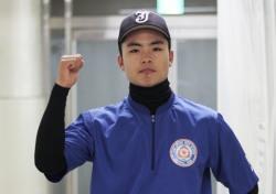 [정아름의 아마야구 人덱스] (37) '사커보이에서 베이징 키즈로' 장충고 박민석