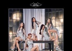 블라블라, '참 잘했어요'로 성공적 음방 데뷔..섹시 걸그룹 계보 잇는다