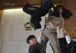 [신작보고서] '이판사판' 판사가 법정 난동? 공감 잃은 무리수 설정