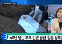 '징역 24년 확정' 청부살인범 선고에 여론 부글부글, 들끓은 이유는
