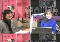 김은희 작가, '거장' 소리 들은 후 돌변?