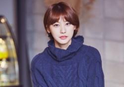 유인영, 김설진의 여자 되다