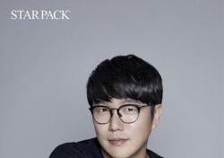 성시경, 마스크팩 브랜드 스타팩 광고모델 발탁