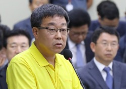 '세월호 유골 은폐' 유가족 뭇매 맞는 한국당, 대체 어떻게 했나 보니…
