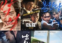 [미리보는 청룡] '예측불가' 쟁쟁한 후보들…올해도 이변 나올까