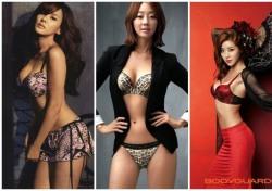 '보그맘' 여배우들의 '퍼펙트' 란제리 몸매, 승자는?