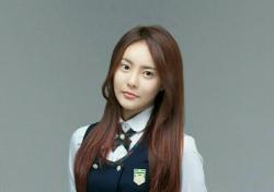 """박나예, OCN '그 남자 오수' 발탁…김소은 여동생 역 """"공감 있는 캐릭터 변신중"""""""