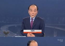 """전원책 """"오랜 꿈"""" 좇았건만…허탈"""