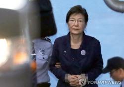 재판 불출석 박근혜, 건강 악화된다며 구치소 부당처우 주장하더니 결국..