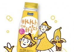 """""""무늬만 우유""""...사실은 환원유 들어가는 가짜?"""