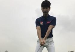 [와키 골프레슨-김현우 프로 ⑨] 볼 위치가 샷 방향을 결정한다