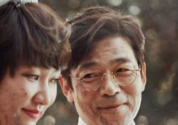 혼성듀오 어쿠스윗, '막돼먹은 영애씨' OST곡 'Brighter day' 공개