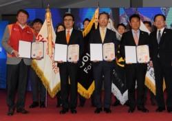 골프존문화재단, 자원봉사대상 대통령 표창 수상