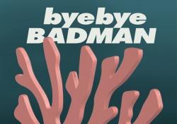 바이바이배드맨, 단독 콘서트 티켓 오늘(6일) 오픈