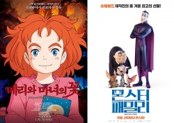 [영화 잇 수다] '골라보는 재미'…겨울 극장가 애니메이션 대전