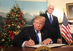 """트럼프 """"이스라엘 수도, 예루살렘"""" 오래전부터 강조해왔던 발언이다?"""