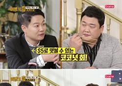 작곡가 이현우, sky Drama '여행가.방' 출연…여행 사업가 변신 눈길