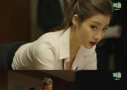 '현빈과 결별' 강소라가 입으면 오피스룩도 다르다?