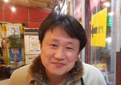 [조영섭의 링사이드 산책] '시련 극복 전문가' 서울복싱협회의 박성춘 회장