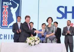 중국 PGA투어 3부 리그 내년 14개 개최