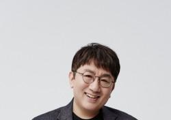 """[현장;뷰] 방시혁 대표 """"방탄소년단의 아버지'라고 부르지 말아달라"""""""
