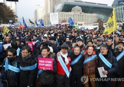 문재인 케어 반대 집회, 정책 내용 뭐길래? 미용·성형 제외하고..