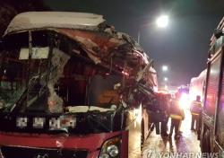 영동고속도로 사고, 제설차-버스 아찔한 눈길 충돌