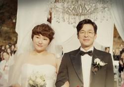 나인뮤지스 혜미, '막돼먹은 영애씨' OST곡 '기억하고 있어요' 공개